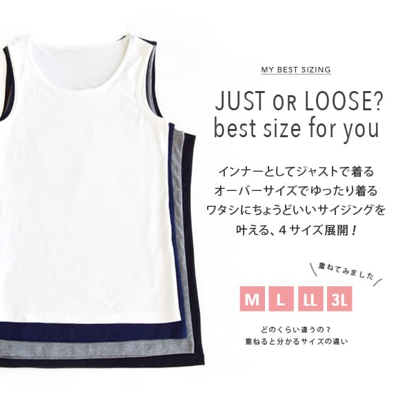 317,534 pieces are sold out! The M/L/LL/3L different colors purchase is recommended! Affordable price basic inner [tank top] who can choose it from lady's tops no sleeve underwear layering plain fabric cotton 100% cotton simple size ◆ 4 size big in the s