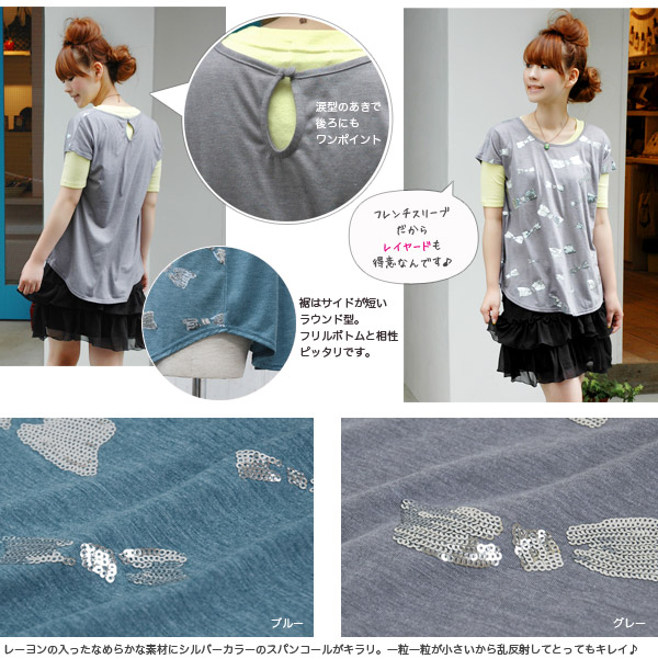 The half sleeve cut-and-sew which raises shining spangles のりぼんが sweet on nano co-feeling! Short-sleeved T-shirt ◆ Zootie (zoo tea) of the simple color that the background wrapped it in the gap between tears type, and a button turned on: Spangles glitter