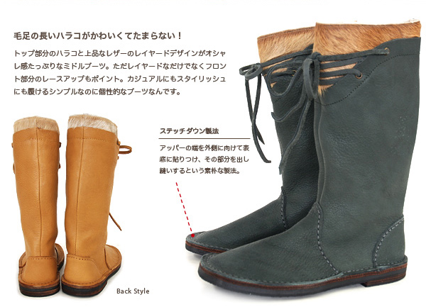 ●●Real leather race up boots of CIL where natural Harako was performed the decorations of! Handmade fur boots /fs3gm ◆ C.I.L. (sea eye L) of the buffalo leather with the charm that boa boots do not have a silky family: Fur leather middle boots