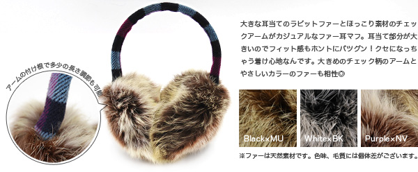 A checked pattern rabbit fur ear expectation to enjoy fashion for headphones sense! The charge account feeling is preeminence ◆ check rabbit fur ear muff with the nature rabbit fur that the classic popular ear muffler of the accessory is tender in the fa