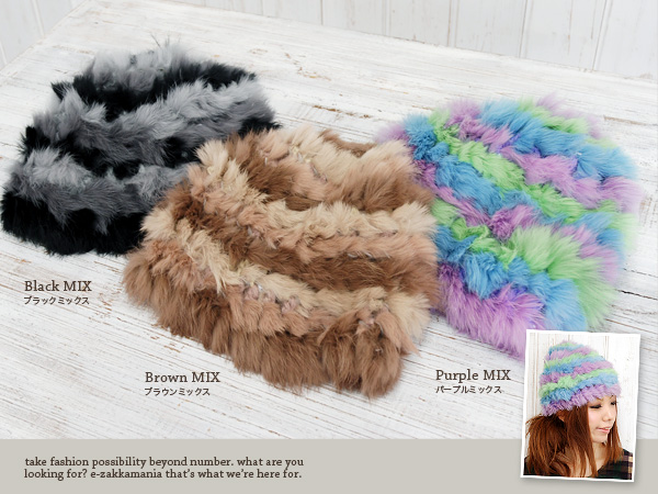 Color version of the very popular リアルファーキャップ! If you appeal and personality also trendy fur accessory this hat! In the color colorful featured knit caps ◆ モンシェリーラビットファーワッチ [marble]