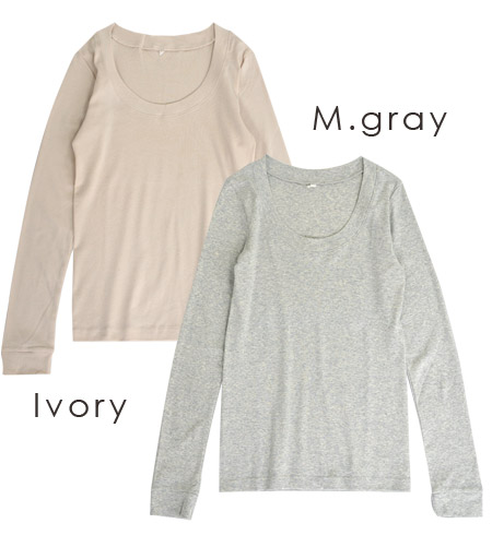 A simple long sleeve t-shirt is worn to clean clean. Wide piping-adult switch and U neck deep! Of moderate thickness flexible Ron Tee / women's / plain / cotton 100% / inner ◆ neck cotton milling U Chateau