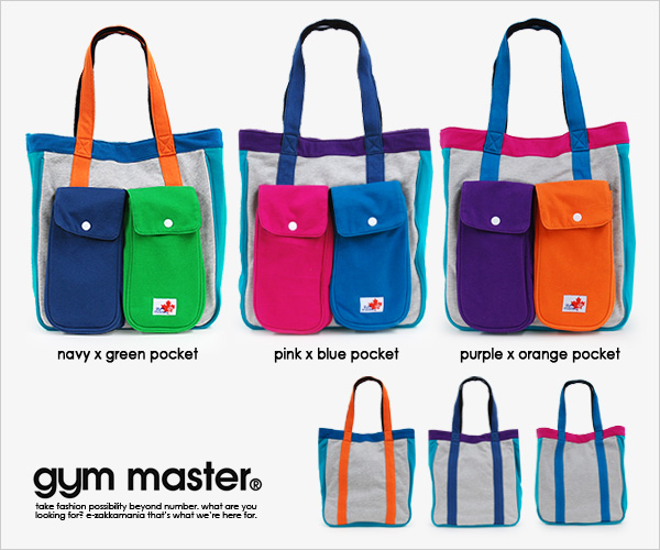 The sweat shirt unisex tote bag of a colorful crazy color! Handbag bag ◆ gym master (gym master) where recommended casual BAG is excellent at a storing power with a big pocket for commuting attending school: Crazy sweat shirt tote bag