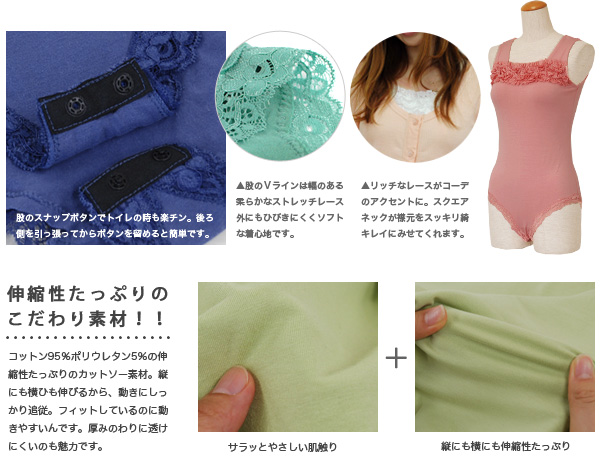 Spellbound, with tiered ruffles that underwear is! To protect us from the cold, clean back on on the chest three-stage race in layered perfect ◆ Zootie ( ズーティー ): シャーリングフラワーレースボディブリファー [tanks]