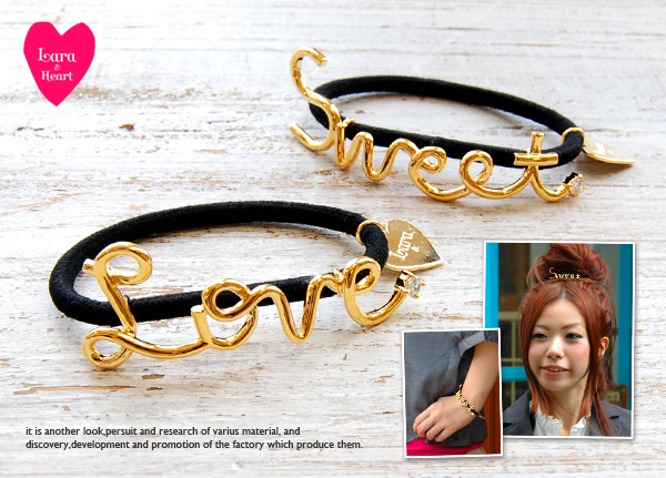 It is and appears to the logo hair pony that words to like an on nanoco-の size are cute! Letter of LOVE & SWEET and hair accessories ◆ Lara & Heart (LARA and heart) with the gold charm of the rhinestone X heart: Message hair rubber