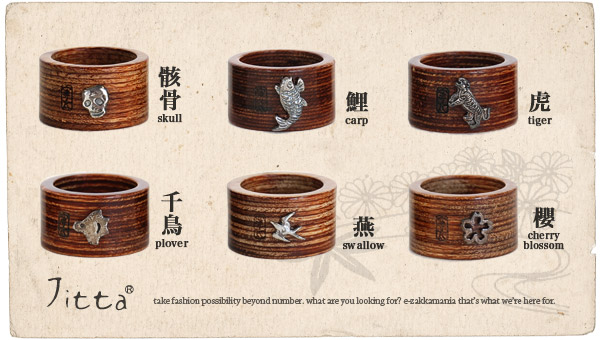 Unisex Japanese-style ring man and woman combined use accessories ring wooden yukata cherry tree swallow swallow skeleton skeleton scull carp plover tiger thoraLady's men present ◆ Jitta (jitter): Silver motif recycling Wood ring with