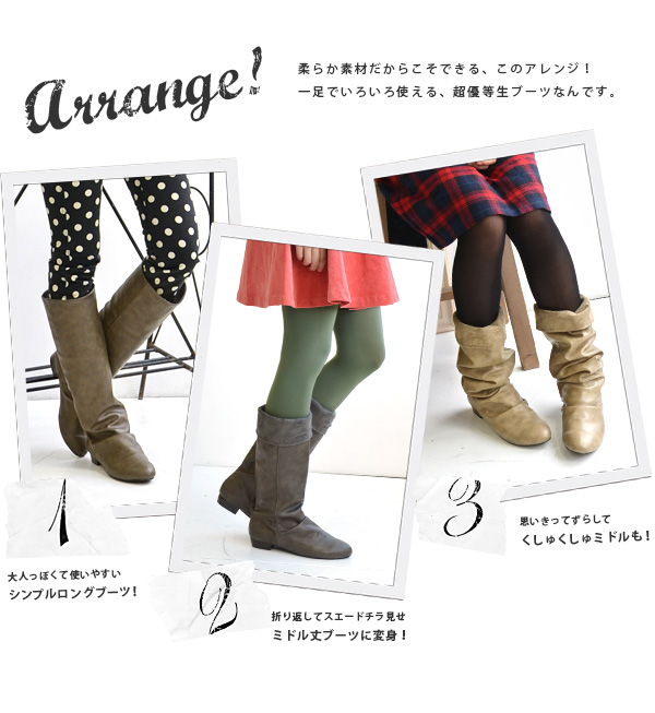 Cold, even on a rainy day. On the important day. Middle not choose cod Almighty 3-WAY boot! so light and easy to handle, leather rain boots instead of also / low heels and women's shoes / women's / spring boots ◆ Zootie ( ズーティー ): クシュクシュアレンジ boots
