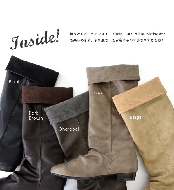 On a day rainy on a cold day! Size ◆ zootie (zoo tea) which 合皮素材 Lady's opera pump shoes ぺたんこ flat to substitute for rain boots has a big: クシュクシュアレンジロングブーツ