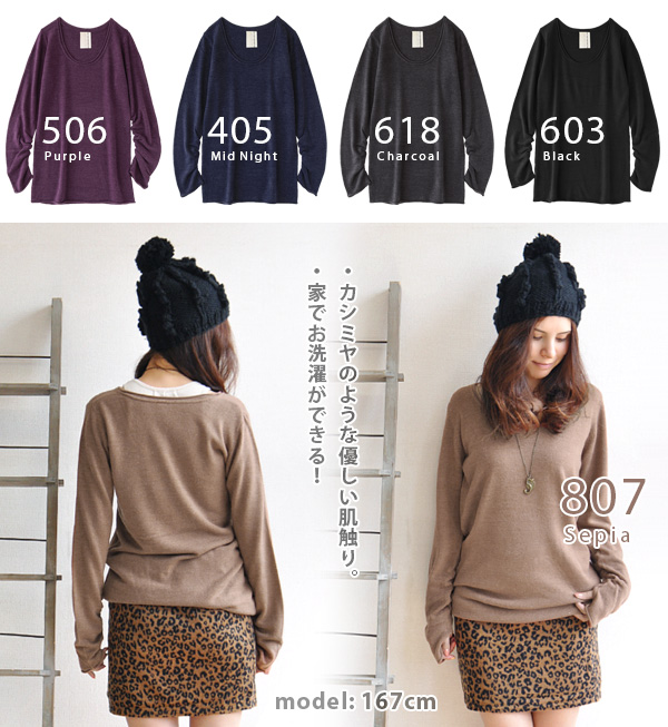 The long length sweater of the ventage sleeve! Lady's tunic dress pullover long sleeves spring ◆ zootie (zoo tea): Cashmere touch mitt sleeve knit tunic