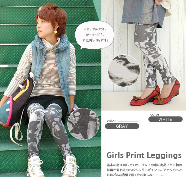 The personality group leggings which photoprint was made on on the entire surface! Spats ◆ repercussions (リパークションズ) of the whole pattern type that foreign on nanoco-の photograph was copied as for the elasticized distinguished thin monotone pattern leggin