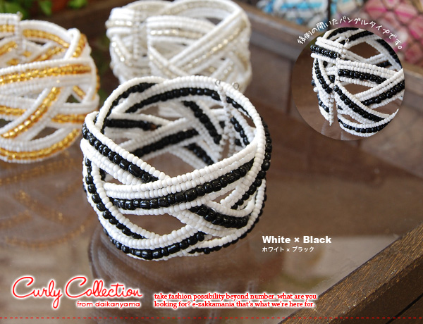 CurlyBeads wide Bangle Kali collection now available! Carly original storage pouch ◆ Collection of Curly (curly collection): carrier birds Bangle Bracelet [White x Black]