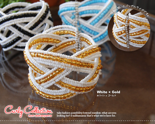 CurlyBeads wide bangle comes up than Carly collection! The beads accessories which feature a braided design ◆ Curly Collection (Carly collection) with the Carly original storing porch: Carly beads bangle bracelet [white X gold]