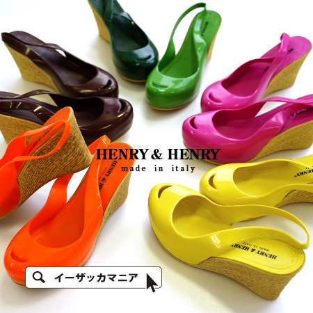 "Lady's sandals ""Coco"" who has a cute extreme popularity ♪ enamel every year! Shoes shoes espadrille style wedge sole heel pullover boots rain shoes ◆ HENRY&HENRY (Henry & Henry) COCO"