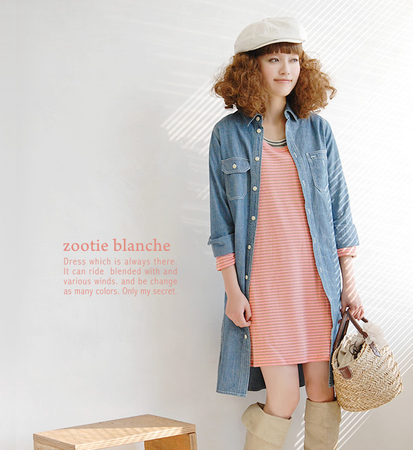 One piece using a small pitch border one-piece women's tops sewn pethiwampi inner summer one-piece ◆ zootie blanche (shteeblanche): Blanche Miller A line 7-minute border sleeve one piece