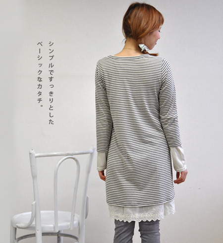 Horizontal stripe dress Lady's tops cut-and-sew petticoat dress inner for rather thin pace ◆ zootie blanche (ズーティーブランシェ): Buran chef rice A-line three-quarter sleeves dress [horizontal stripe]