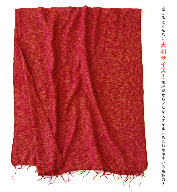 Total series 17,587-sold out! Hand of kindness, warmth and volume, a rich color palette that boasts Super selling shawls! And with a roll / rug(hizakake) / fringe / cold / unisex / blanket / unisex ◆ フィールモヘアラージ stall