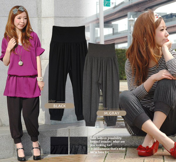 Extreme popularity sarouel pants come up with a surprising affordable price! I see it smartly just to wear it! ◆ loosey casual clothes sarouel pants simple as for the + length adjustment that the plain underwear with the simple lib that the silhouette wh