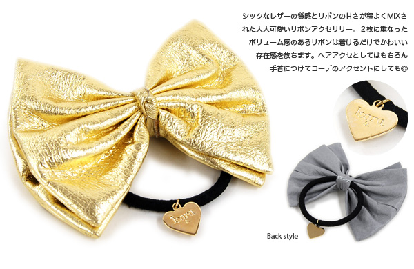 The presence that it is excellent just to attach it! The cute hair pony which feel of a material and BIG りぼん sweetness of the wet genuine leather matched! Popular hair accessories ◆ Lara & Heart (LARA and heart) where is recommended in a present: Lea