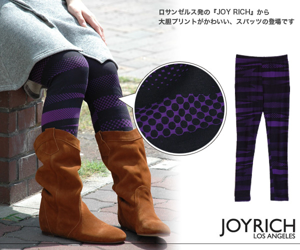 "Mode-esque leggings polka with geometric cool! We propose a featured brand America Los Angeles from ""Mickey Mouse No1' black × purple pattern spats ◆ JOY RICH ( Mickey Mouse No1 ): ドットフラッシュボーダースパッツ"