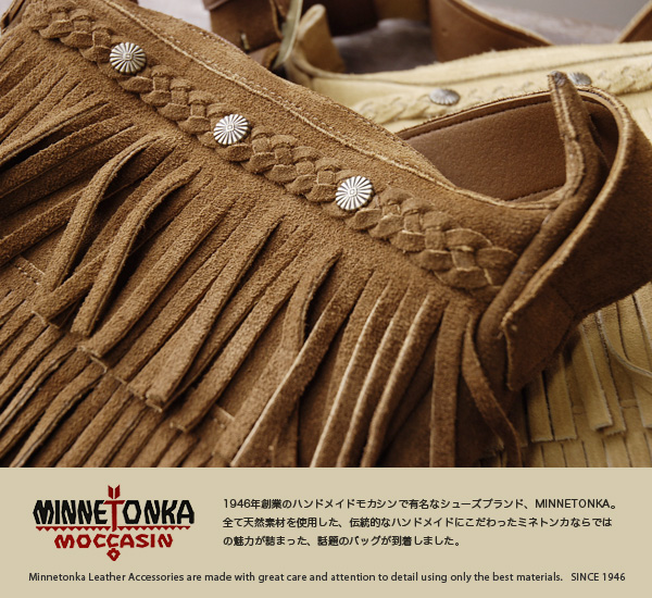 """The suede cloth fringe bag of the overseas celebrity-like purveyance for the government """"MINNETONKA"""" most new work! At the bias of popular Bohemian & western design which the world pays attention to genuine leather pochette ◆ MINNETONKA (Mine Tonka):"""