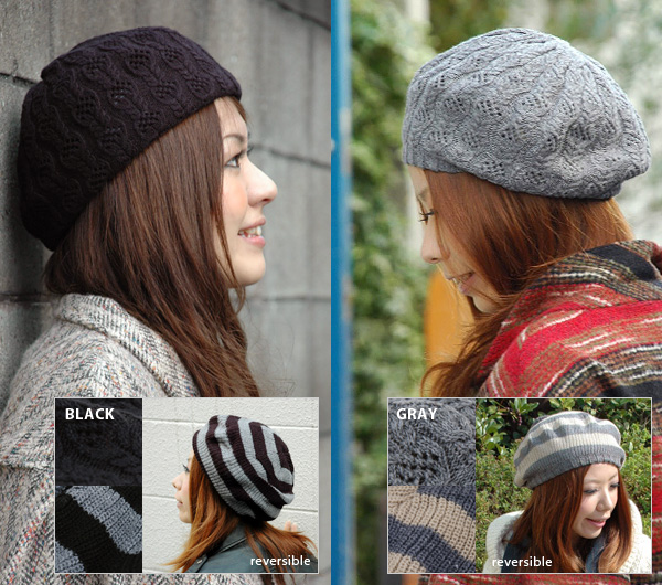 Feeling of back side zero! The super advantageous reversible knit hat which becomes the horizontal stripes! The plain 2WAY affordable price knit cap ◆ フレンディボーダーリバーシブルニットベレー hat that a knitting design is delicate