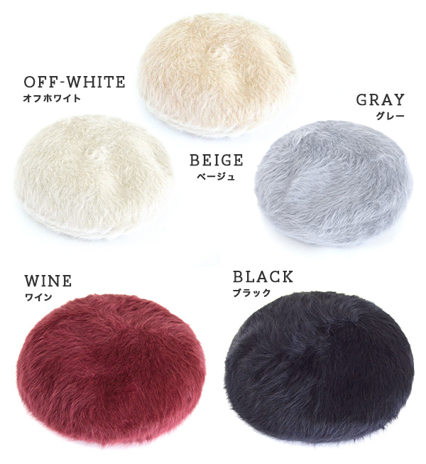 I improve and an Angolan rate is with a broach this year! I offer a soft and fluffy beret of real rabbit fur blend with a surprise affordable price! Basic fur beret hat ◆ フレンディアンゴラファーベレー hat of the slightly compact size to fall into seasonal Gurley-style