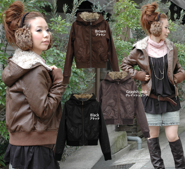 It is a rider even in winter! Batting quilting leatherette jacket of the fur food such as the teddy bear! Double zip up 合皮 short blouson ◆ Teddy boa hood of compact size quilting riders jacket