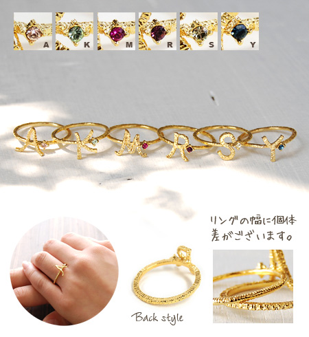 Popular initials accessories series long-awaited ring! A delicate Sterling character and sparkling Swarovski Crystal grain motif ring ◆ ラフイニシャル ring