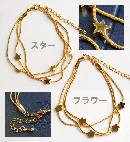 The gold-collar bracelet that small star & flowers were studded with in a flower motif by change ♪ chain which overlapped if star-shaped which causes happiness. ◎ patterned stars floral design Lady's ◆ zootie (zoo tea) available for length adjustment