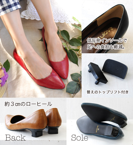 If leather low heel pumps show slender feet! Memory foam insoles pettanko pettanko gently from heel foot fatigue and work / formal / business scene ◆ グロスレザー pumps the pointy toe.