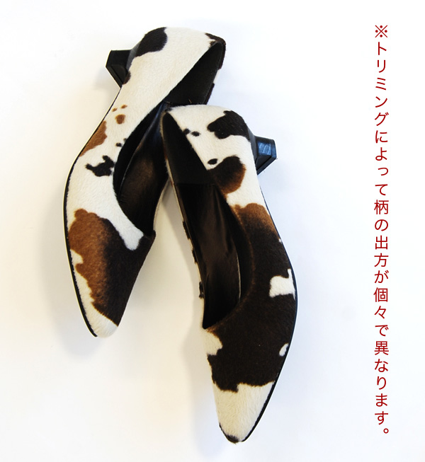 Direct favorite animal pattern ♪ delicate line; is sharp; low heel pumps! Lady's opera pump shoes office commuting きれいめぺたんこ ◆ animal print fake fur pumps [pointed toe]