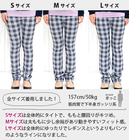 Popular check design パギンス! West GM, rope, belt, back pockets & front pockets / full-length / 10-tall and skinny pants and spats and レギパン ◆ Zootie ( ズーティー ): カジュアルユースチェックツイルレギンス