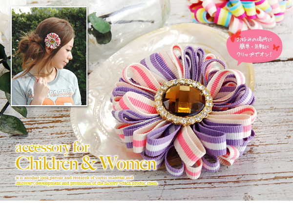 The flower hairpin appearance that a button and the lavender X pink are nostalgic shiningly of the big impact! Leading role grade hair accessories ◆ fafa (feh feh) who can enjoy simple hair arrangement with flower motif barrette of the horizontal stripe