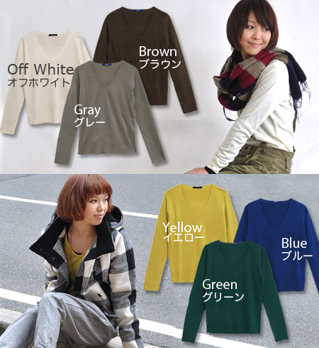 Cashmere skin soothing surprise プチプライス! Rich in color because of staple design arranged ◎ sheer long sleeved sweater not tingling bare skin she wears a long season until early spring use ◆ カシミヤライク V ネックニットカットソー
