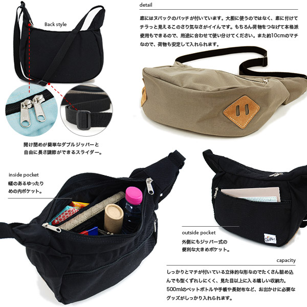 also BANANA BAG for long-established brand Drifter of the made in the USA! Durable Cordura nylon! Gifts to the men's unisex banana-Pochette recommended ◆ Drifter ( drifter ): ナイロンバナナショルダー bags