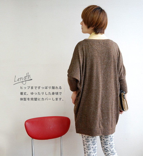 Knit so of the feel such as the knit dress pile. The looking thinner dolman sleeve that the cuffs are tight! Long sleeves Lady's knit dolman dress knit dress - knit dress ◆ zootie (zoo tea) in the fall and winter: Pancake knit flying squirrel sleeve dress