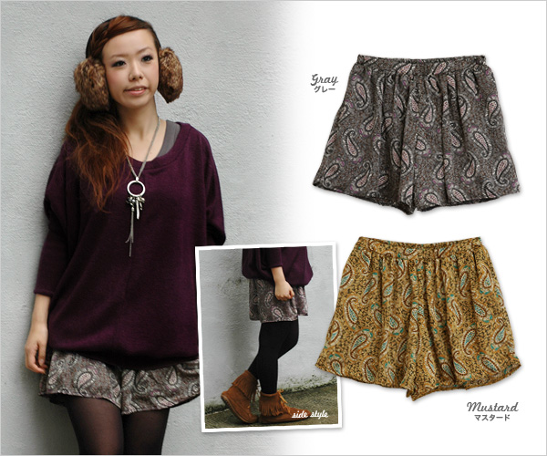 Fresh pattern satin chic! Adults line up for code winter culotte skirt! Petticoat style dress is recommended for total lining miniskirt ◆ w closet ( doubleklosett ): matsatenpaisley culotte panties