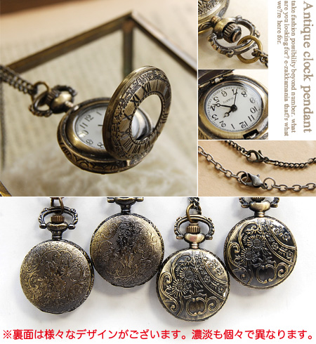 Popular moving really watch pendant! Long necklace with cute little clock motifs of antique color! Classic Pocket Watch romantic pendant ◆ アンティークミニクロック long pendant chain