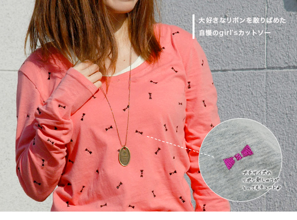"""Modest size, shape, color too sweet! To the casual""""stuck Ribbon embroidery is オトナガーリーカットソー points! Ribbon-shaped pattern Ron Tee only adults want incorporated ◆ Zootie ( ズーティー ): prettiness embroidery cutsew"""