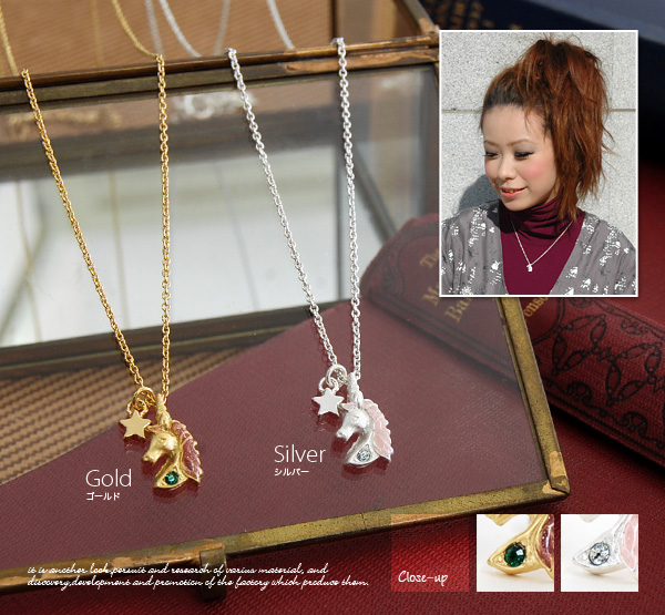 A fairy tale unicorns & star pendants! Swarovski demurely with a delicate design point of attractive horse motif accessories ◆ メリーユニコーンネックレス