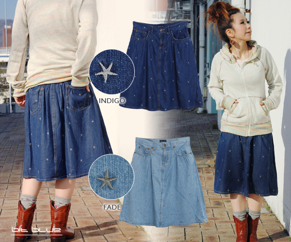 ●●The ten cell denim skirt that the star embroidery which could enjoy soft comfort not to be able to taste in the normal Denis ska was studded with! Casual knee length gathered skirt ◆ bit blue (bit blue) where a flare line and star embroidery are girlie