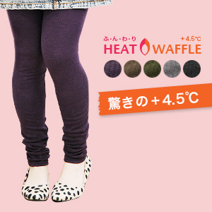 Cool side! オリジナルヒート dough use to rise 4.5 ° c also had warm spats! Hygroscopic heat fiber ソフトウォーム can experience the refreshing warmth of sweatiness not knitted wind フルレングスレギンス ◆ Zootie ( ズーティー ): soft heat waffle 12 minutes-length leggings