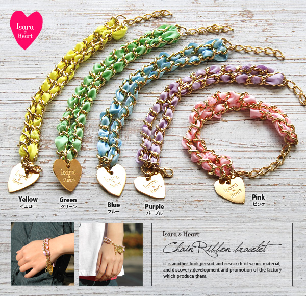 Love at first sight bracelet woven pastel satin ribbon into the very adult-like gold chain! Girls love heart charms with glitter 2 accessories ◆ Lara &Heart (ララアンド heart): candy satin x gold chain bracelet