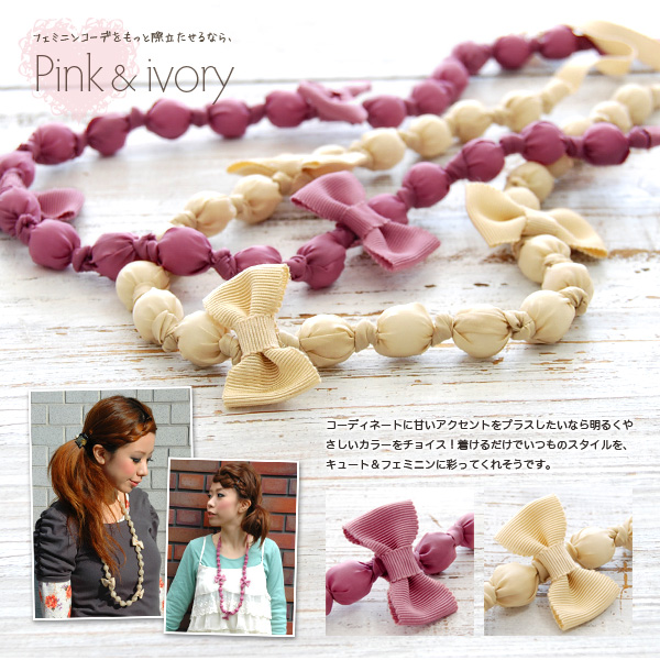 Adults like the original キャンディーレイ cute necklace! Grosgrain and satin materials on the cute & elegant impression a GOOD adult style casual accessories ◆ Zootie ( ズーティー ): キャンディーリボンロングネックレス