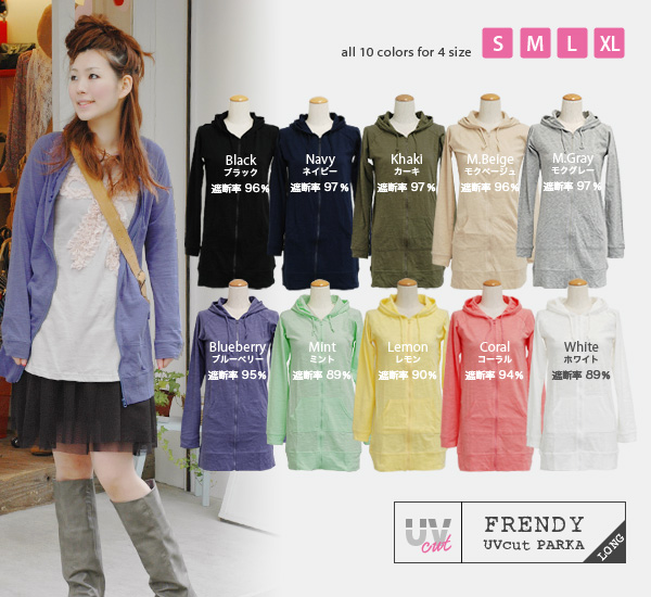 UV カットロング-length UV Parker! Colorful colors dress dress style also can thin cotton hooded UV カットパーカー / spring dress ◆ Zootie ( ズーティー ): frand slab UV カットロングパーカー