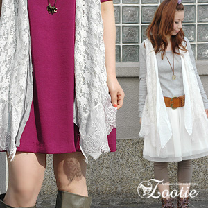 I can immediately seasoned Woods girl flavor in total レースロング best! Layered design with 2-WAY from the reversible sleeveless Topper Cardigan ◆ Zootie ( ズーティー ): スカラップレースリバーシブルジレ