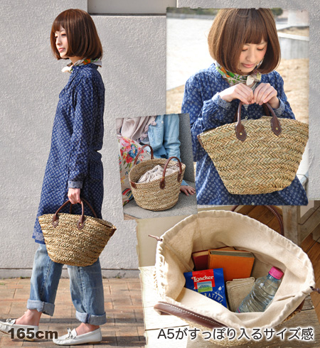 Win the summer, Lynne a classy cross in fabric with 2-WAY cart BAG! / bucket type bag / community with gift bag / bag / bag / natural materials / natural / hand / with handle/Interior/cover / glass ◆ マルシェストロートートカゴ bag