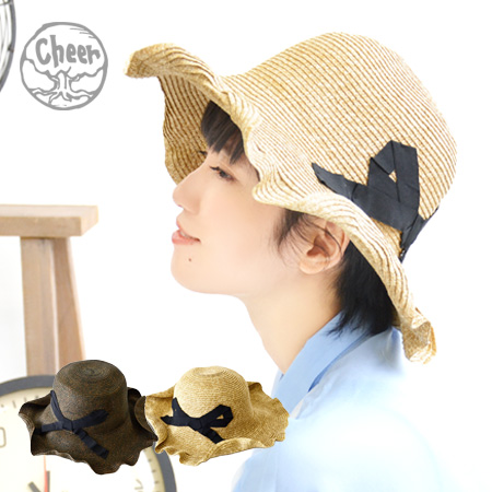 Frills in elegant tuba wide Hat over like waves! Mixed color woven in 2 color paper become familiar with firm body natural Ribbon grown-up ◎ / Hat / tanning / awnings/UV protection ◆ cheer ( cheer ): アンダリリボン ruffled Hat