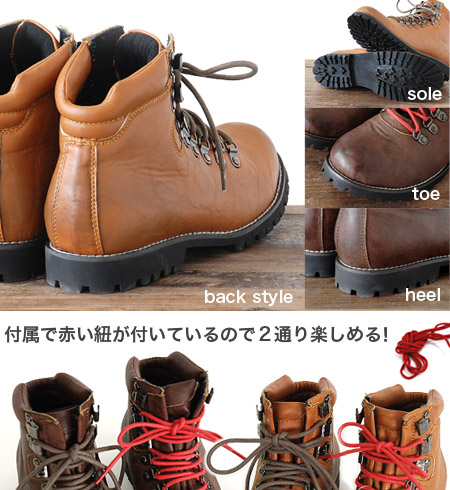 To outdoor MIX also girly Haz to and now indispensable style heavy feet trekking shoes! Lace-up short boots 2 colors leather リアルフェイク leather shoes tied ◆ アンティークマウンテン boots