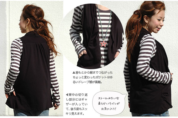 Ringtone turning border forces of ballistic × strongest codeset long Topper! Beautiful order deformation Pocket casual use solid colors best Cardigan and ラウンドネックボーダー pattern Ron Tee basic ◆ モノトーンジレ & border ensemble